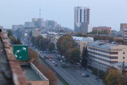 Lenin ave. in Kharkiv, Ukraine. Gosprom building. BNP Paribas sign.
